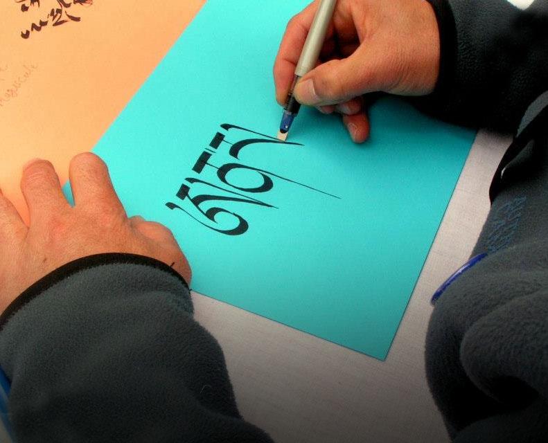 Calligraphie traditionelle dans Calligraphie Tibétaine img_1442